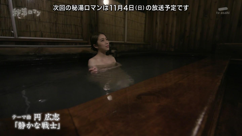 秦瑞穂_谷間_露天風呂_秘湯ロマン_テレビキャプ画像_48