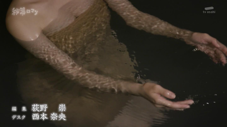 秦瑞穂_谷間_露天風呂_秘湯ロマン_テレビキャプ画像_50