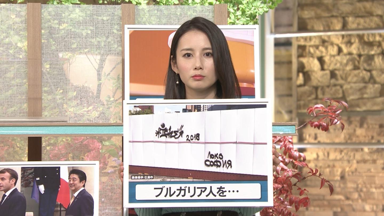 森川夕貴_女子アナ_着衣おっぱい_報道ステーション_01
