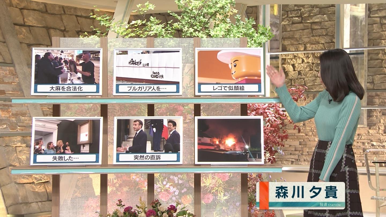 森川夕貴_女子アナ_着衣おっぱい_報道ステーション_02