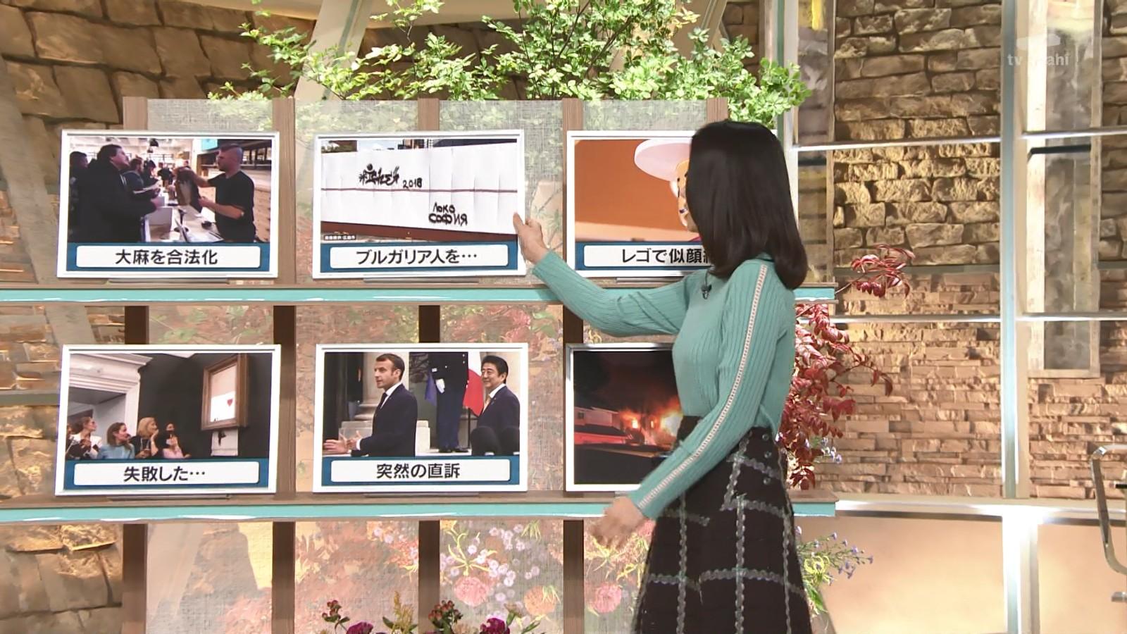 森川夕貴_女子アナ_着衣おっぱい_報道ステーション_05