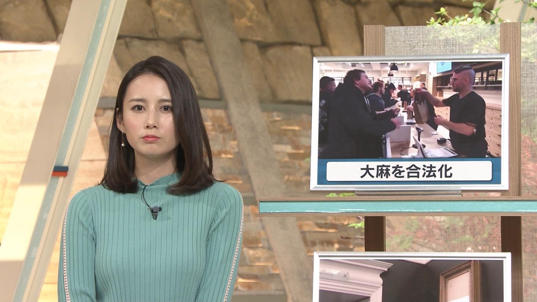 森川夕貴_女子アナ_着衣おっぱい_報道ステーション_09