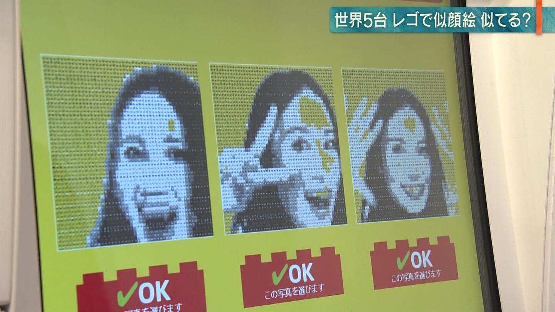森川夕貴_女子アナ_着衣おっぱい_報道ステーション_17