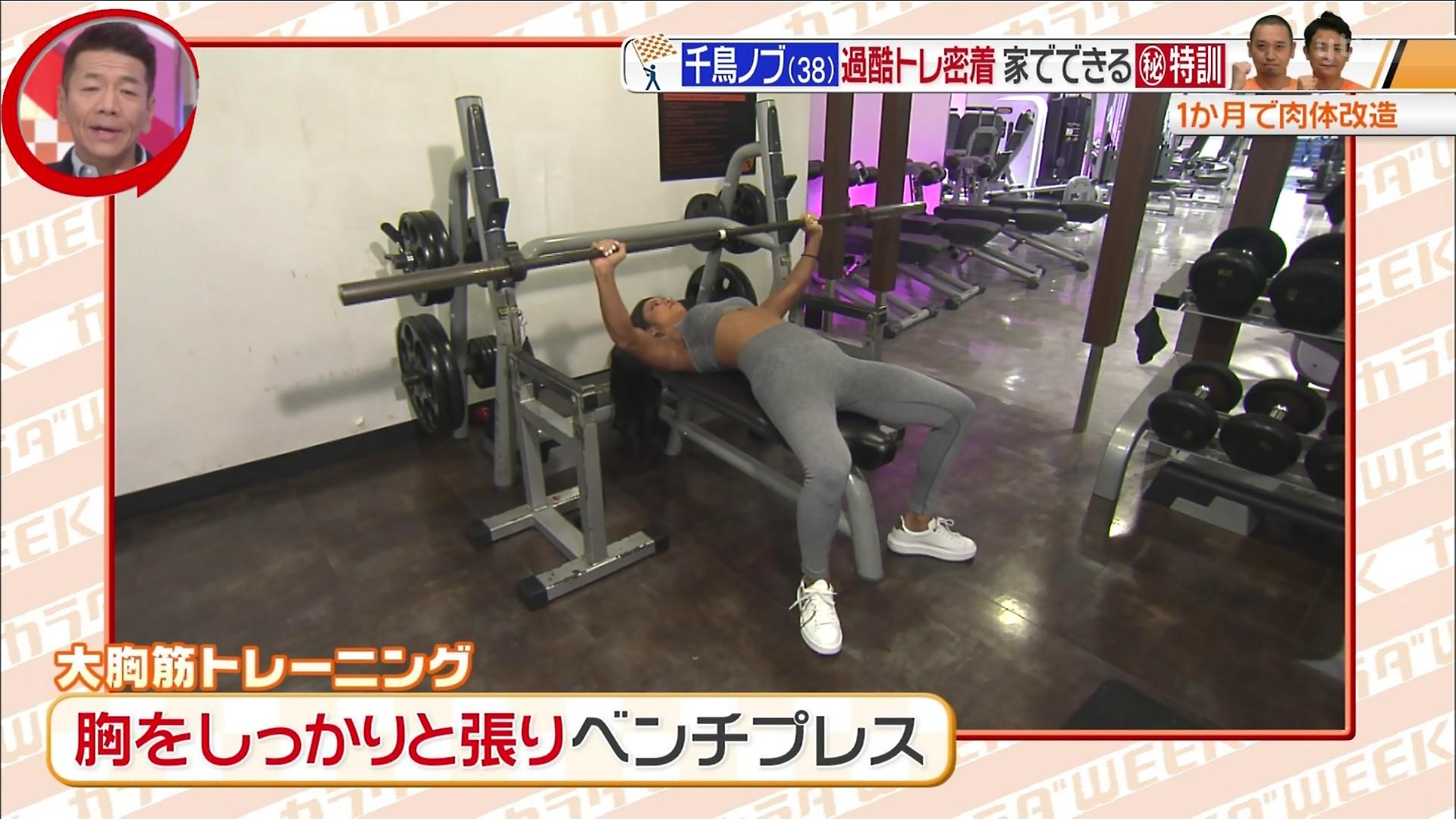 田上舞子_筋肉女子_美人トレーナ_テレビキャプ画像_04