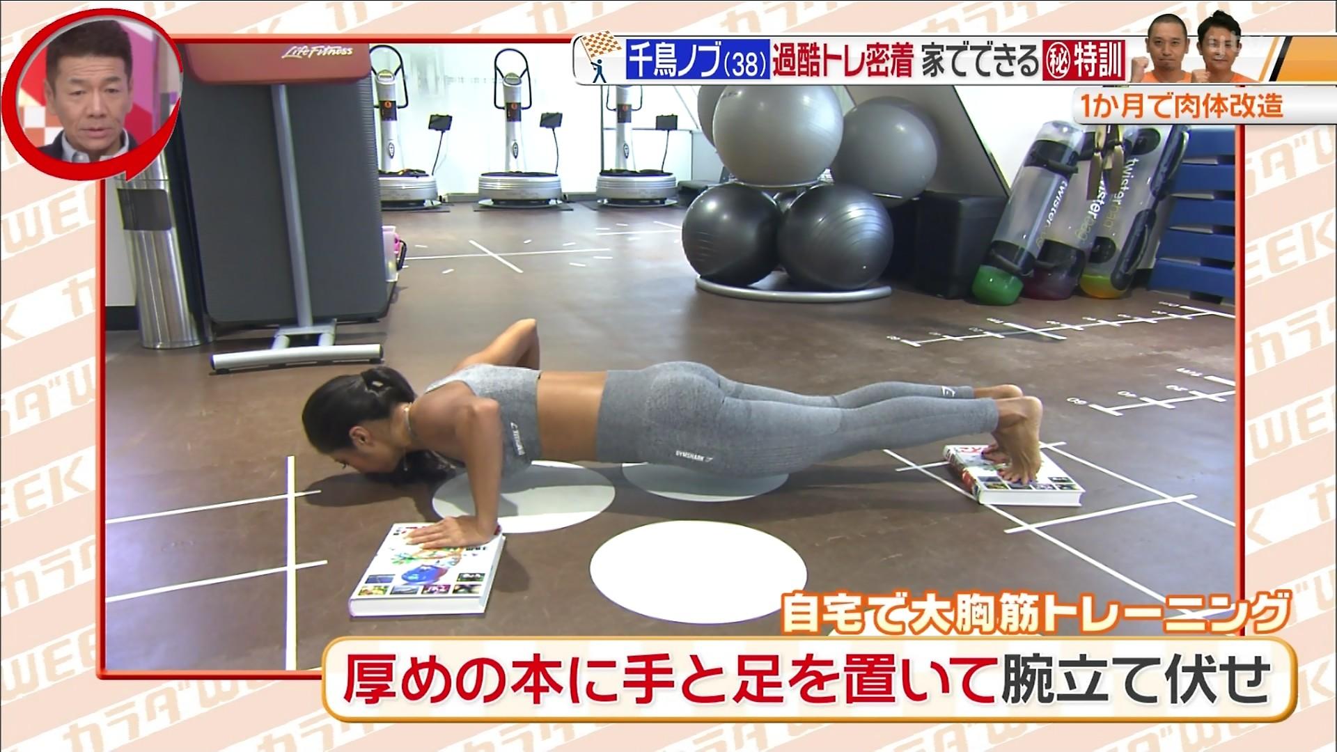 田上舞子_筋肉女子_美人トレーナ_テレビキャプ画像_06