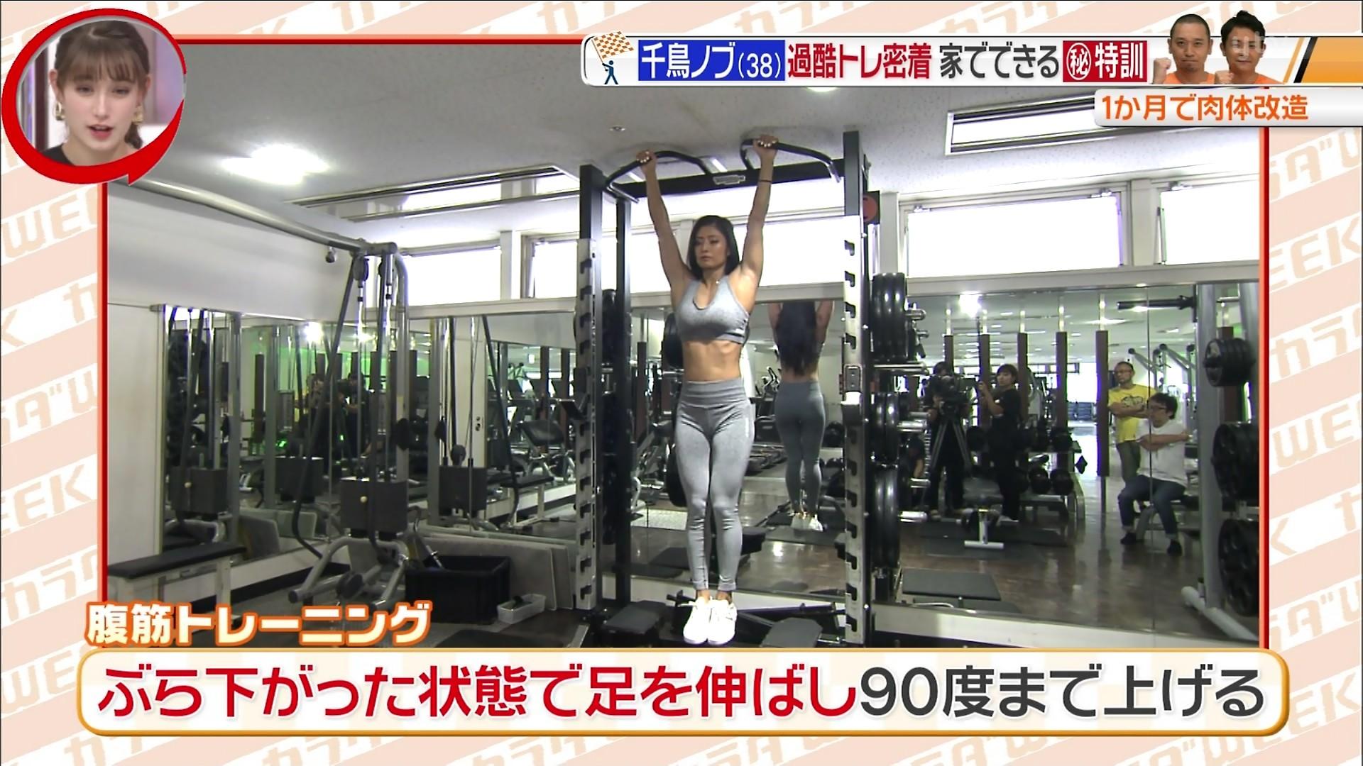 田上舞子_筋肉女子_美人トレーナ_テレビキャプ画像_07