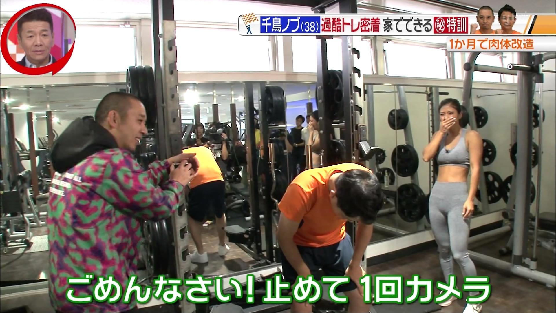 田上舞子_筋肉女子_美人トレーナ_テレビキャプ画像_08