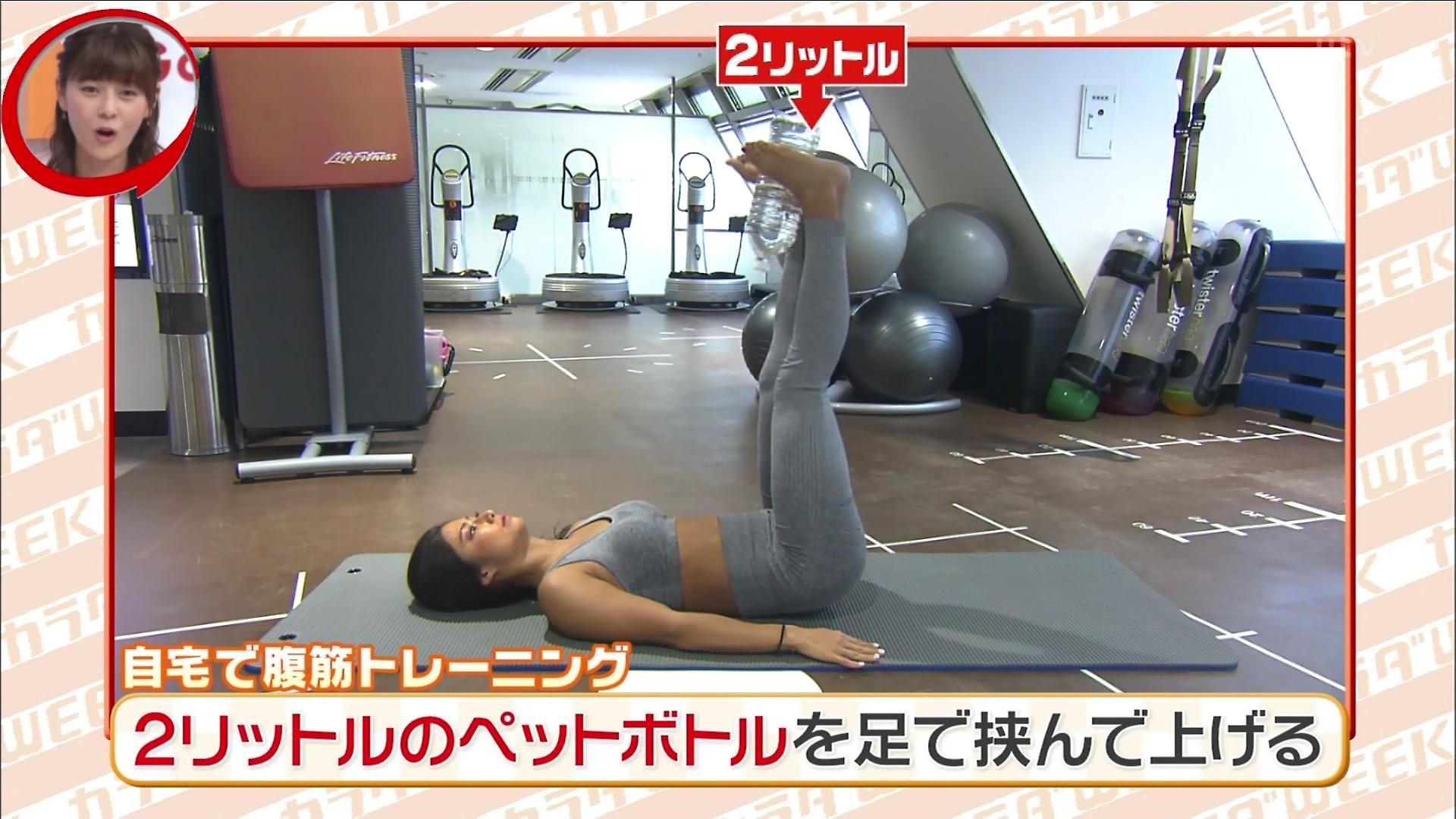 田上舞子_筋肉女子_美人トレーナ_テレビキャプ画像_09