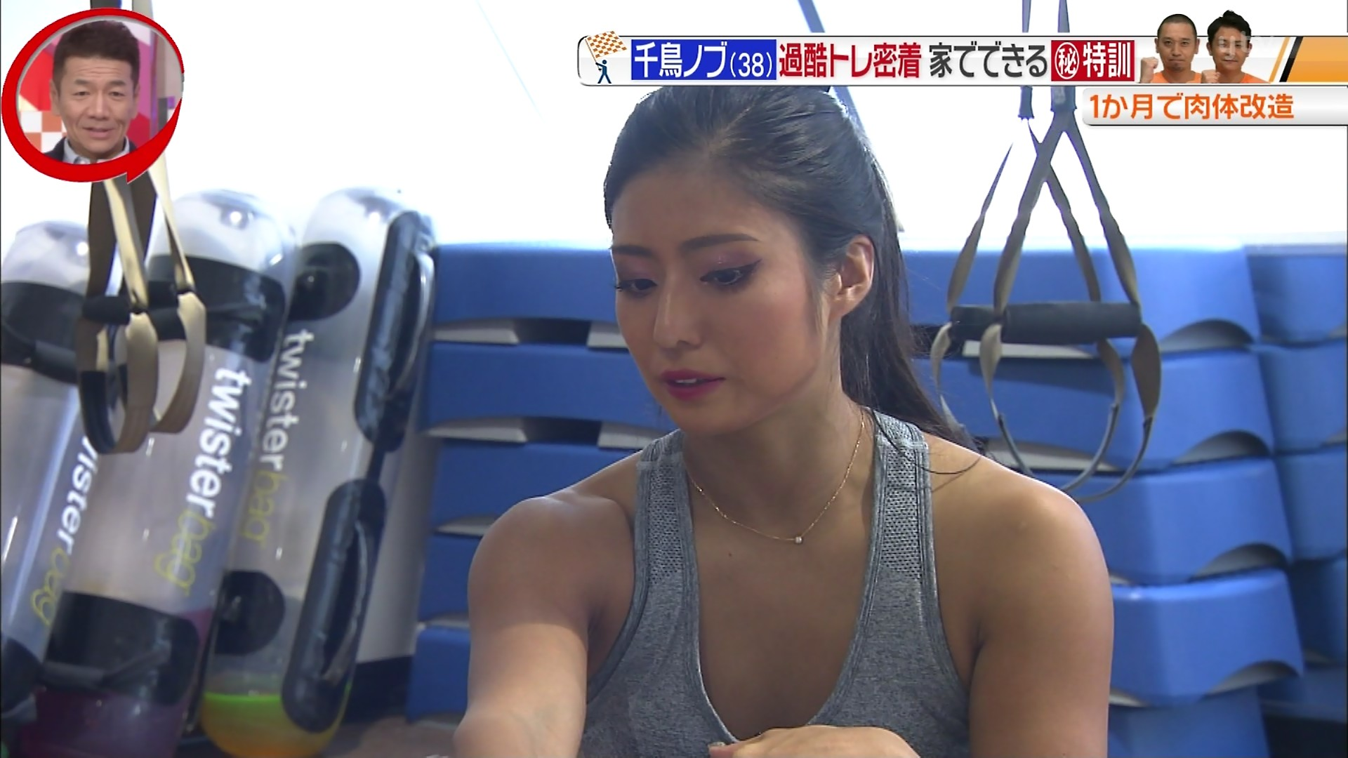 田上舞子_筋肉女子_美人トレーナ_テレビキャプ画像_10