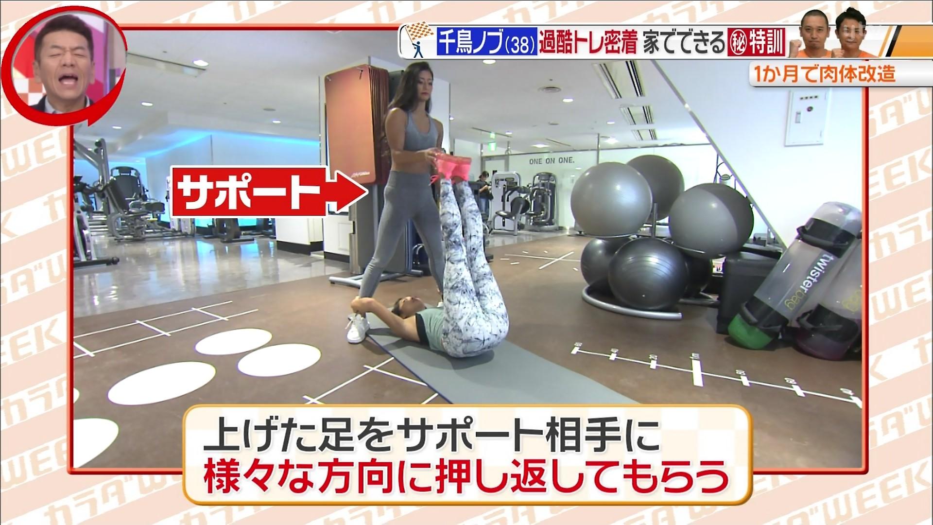 田上舞子_筋肉女子_美人トレーナ_テレビキャプ画像_11