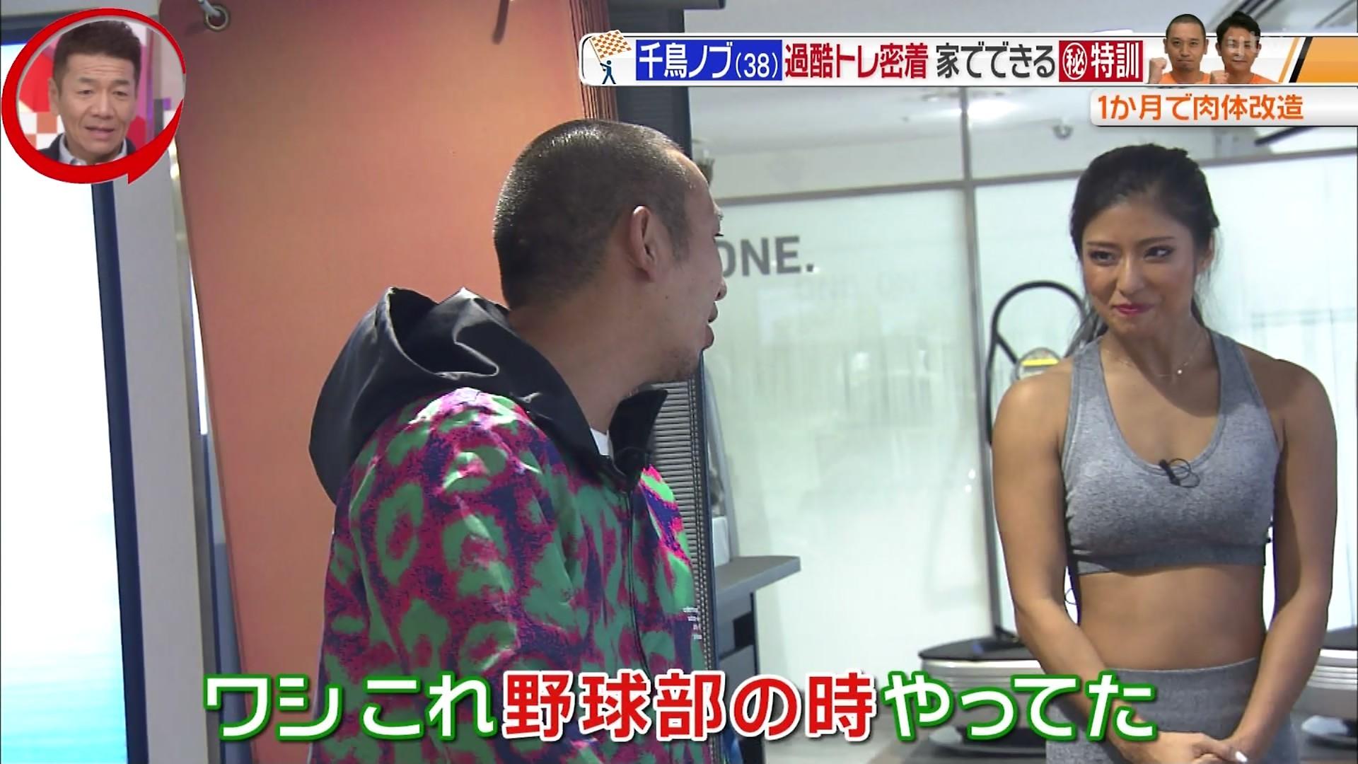 田上舞子_筋肉女子_美人トレーナ_テレビキャプ画像_12