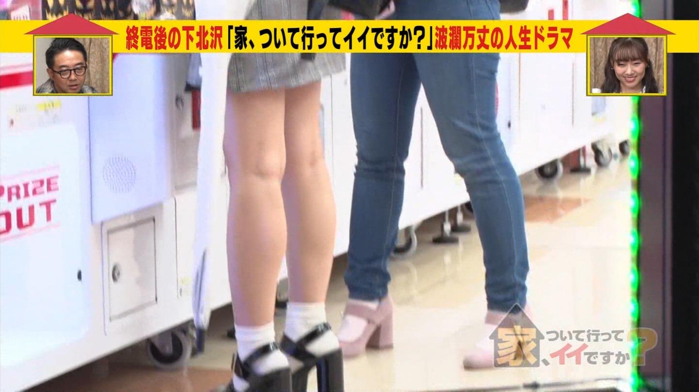 美女_タトゥー_メイド_巨乳谷間_テレビキャプ画像_01