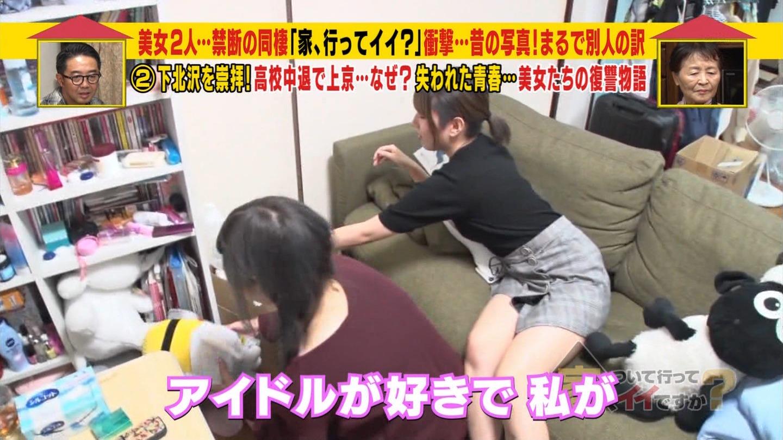 美女_タトゥー_メイド_巨乳谷間_テレビキャプ画像_06