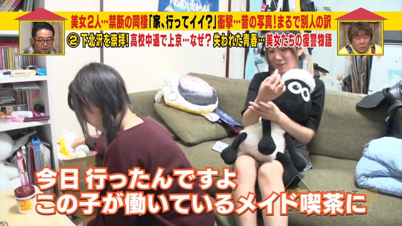 美女_タトゥー_メイド_巨乳谷間_テレビキャプ画像_08