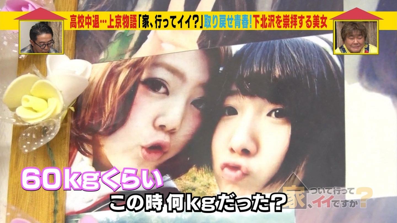 美女_タトゥー_メイド_巨乳谷間_テレビキャプ画像_09