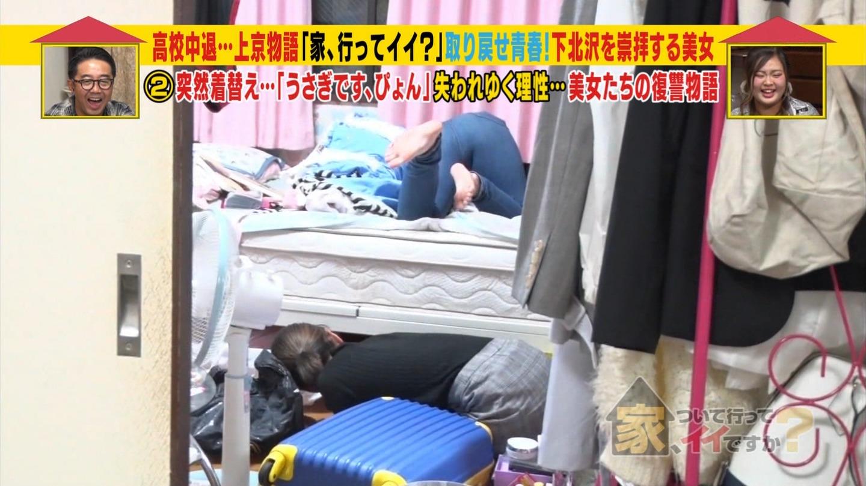美女_タトゥー_メイド_巨乳谷間_テレビキャプ画像_12