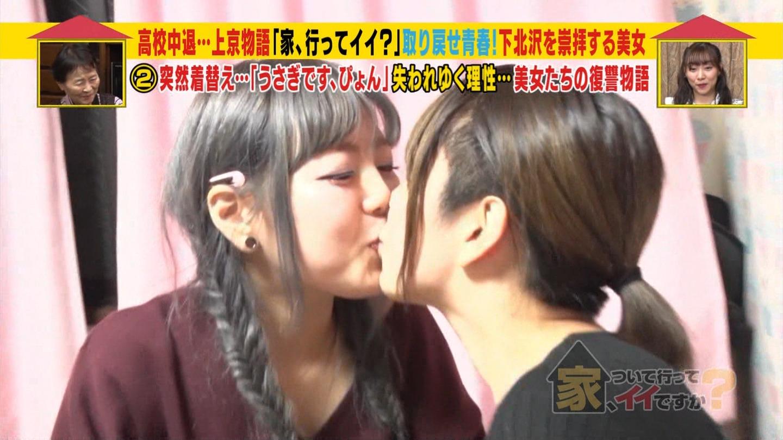 美女_タトゥー_メイド_巨乳谷間_テレビキャプ画像_14