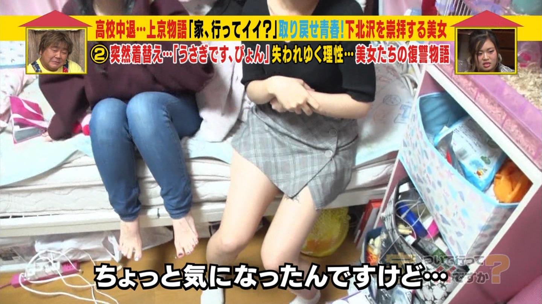 美女_タトゥー_メイド_巨乳谷間_テレビキャプ画像_15