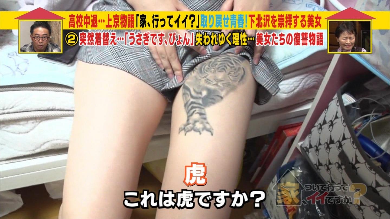 美女_タトゥー_メイド_巨乳谷間_テレビキャプ画像_17