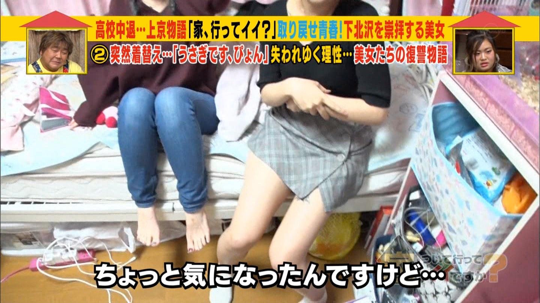 美女_タトゥー_メイド_巨乳谷間_テレビキャプ画像_21