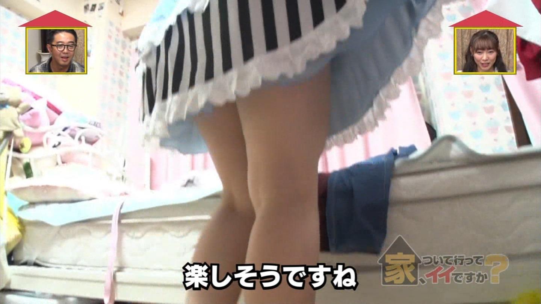 美女_タトゥー_メイド_巨乳谷間_テレビキャプ画像_33