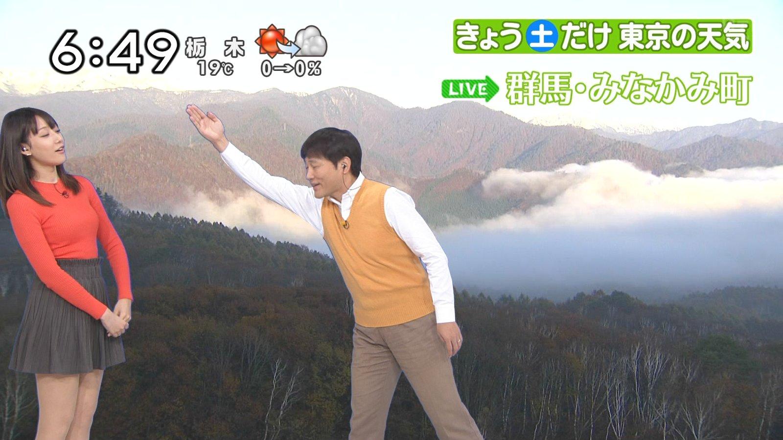 山崎あみ_モデル_ミニスカ_美脚_テレビキャプ画像_16