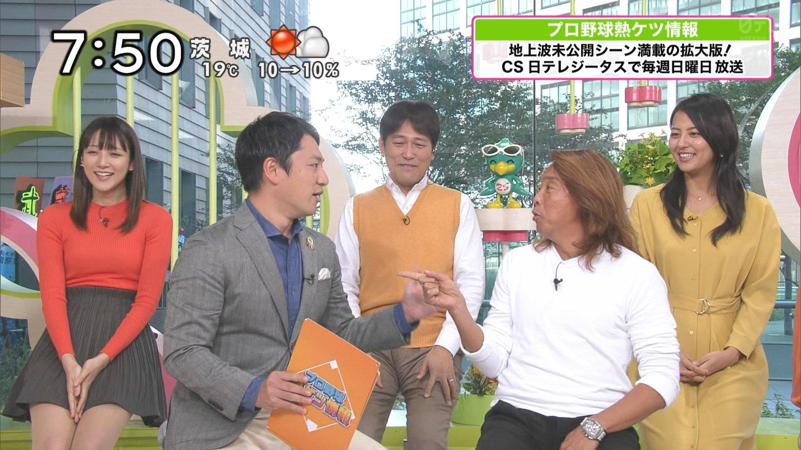 山崎あみ_モデル_ミニスカ_美脚_テレビキャプ画像_24