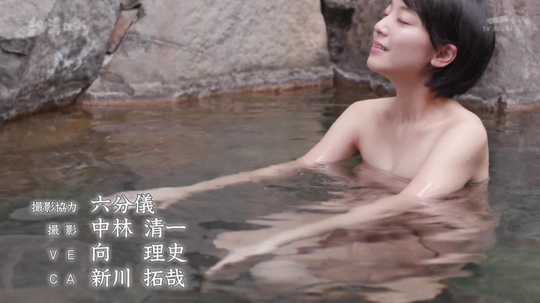 梨木まい_谷間_温泉_秘湯ロマン_54