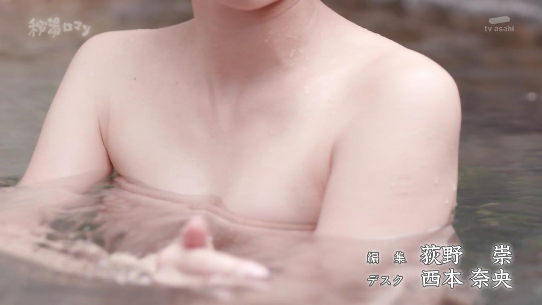 梨木まい_谷間_温泉_秘湯ロマン_58
