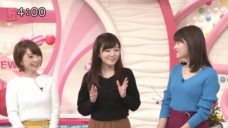 郡司恭子_女子アナ_着衣オッパイ_テレビキャプ画像_01