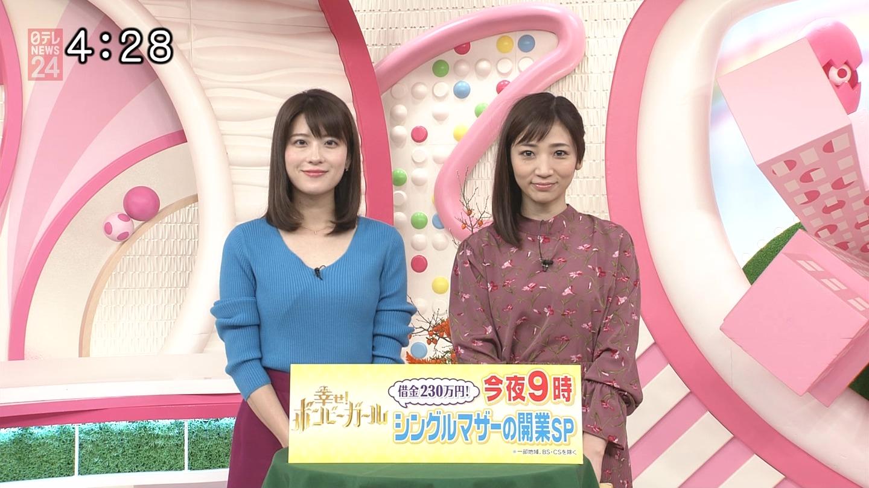 郡司恭子_女子アナ_着衣オッパイ_テレビキャプ画像_06