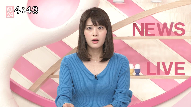 郡司恭子_女子アナ_着衣オッパイ_テレビキャプ画像_09