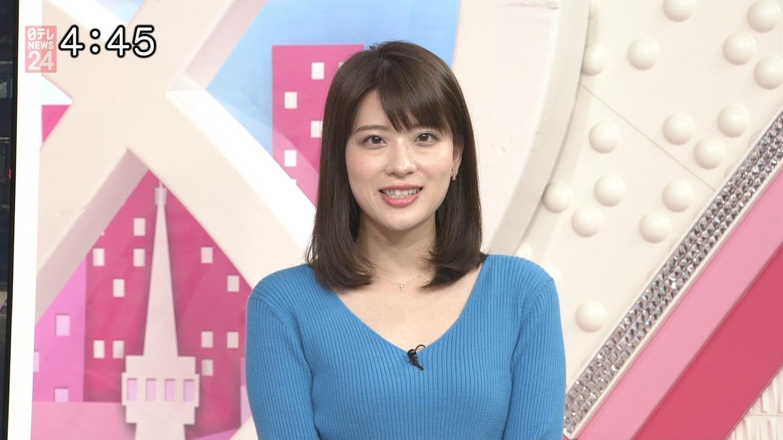 郡司恭子_女子アナ_着衣オッパイ_テレビキャプ画像_10