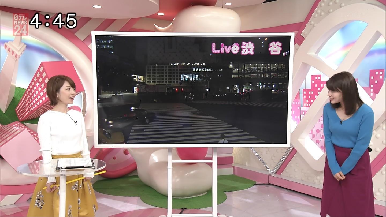 郡司恭子_女子アナ_着衣オッパイ_テレビキャプ画像_11