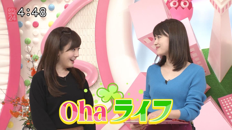 郡司恭子_女子アナ_着衣オッパイ_テレビキャプ画像_13