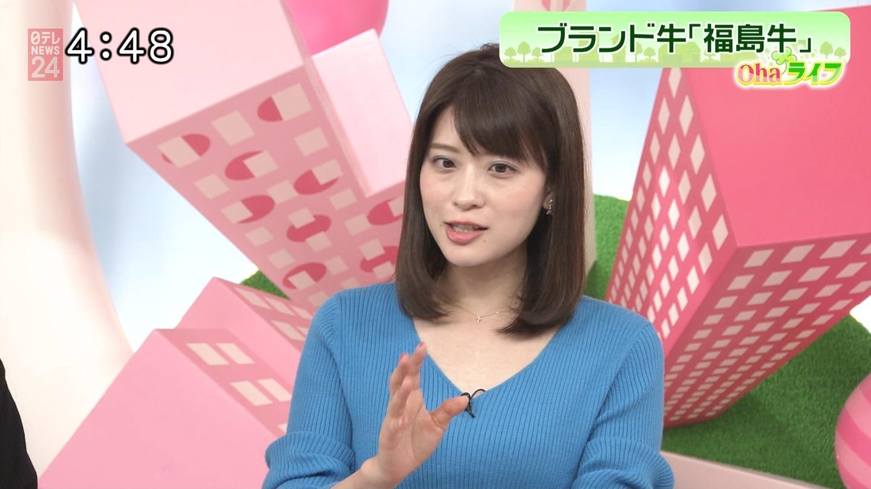 郡司恭子_女子アナ_着衣オッパイ_テレビキャプ画像_14