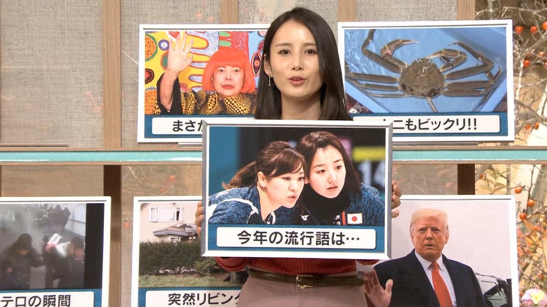 森川夕貴_女子アナ_おっぱい_報ステ_27