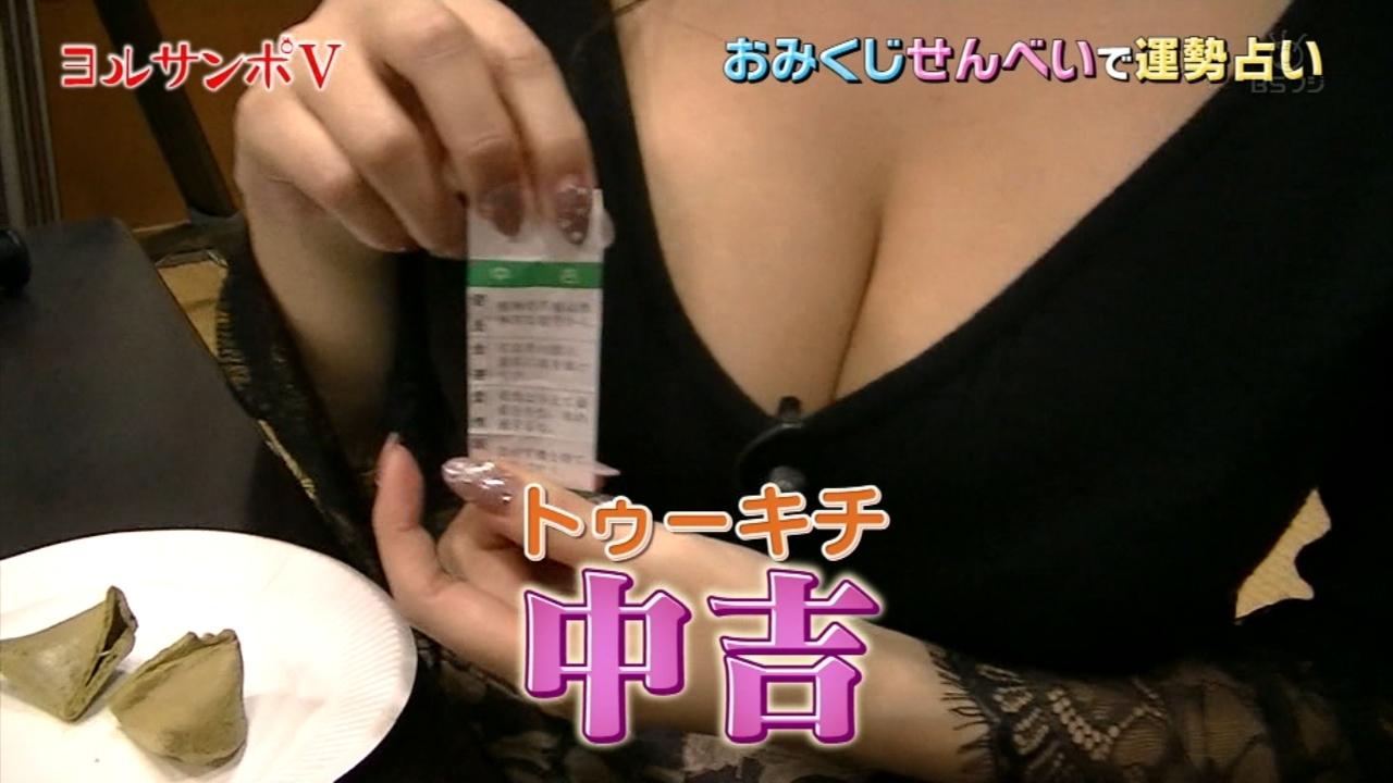 森咲智美_巨乳_ハミ尻_橋本マナミのヨルサンポ_01