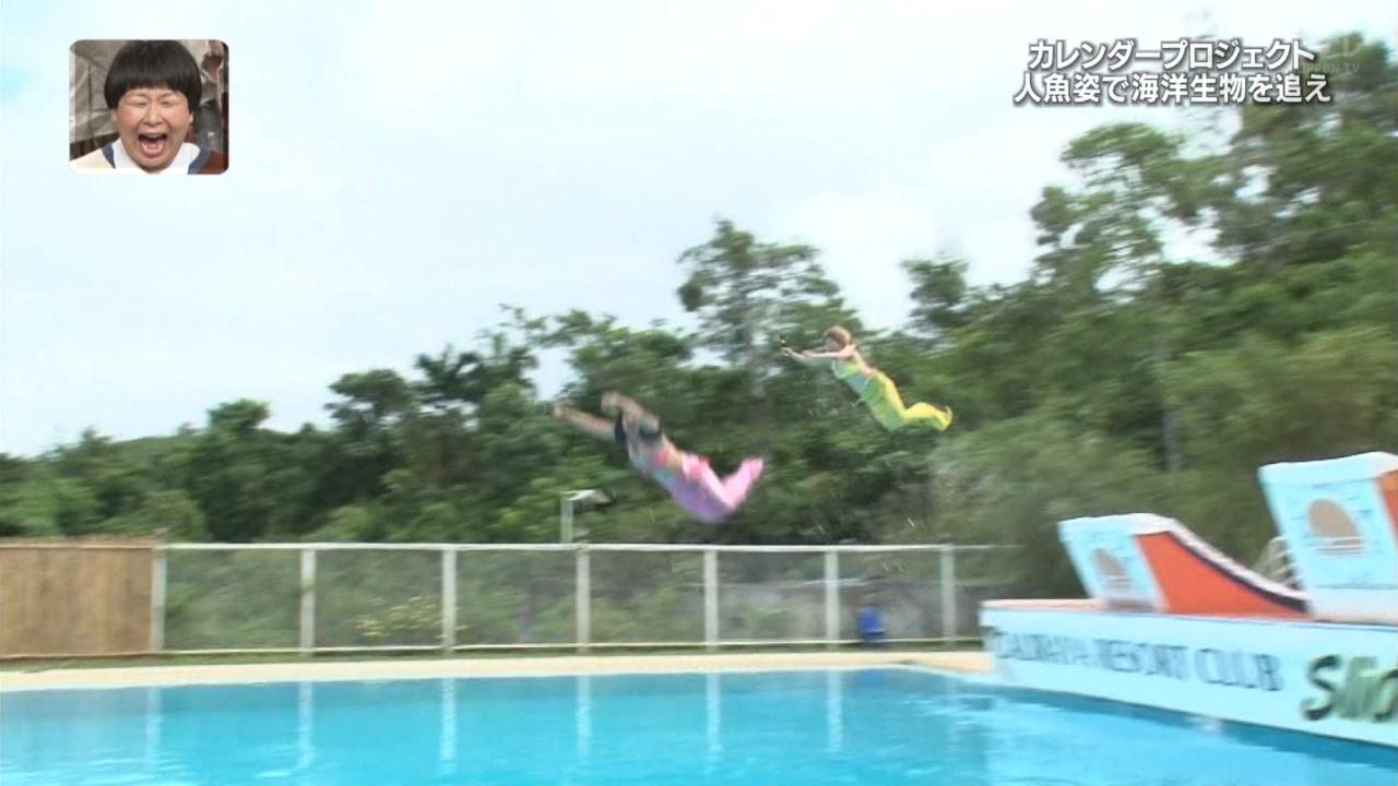 ガンバレルーヤ_まひる_よし_ポロリ_テレビキャプ画像_09
