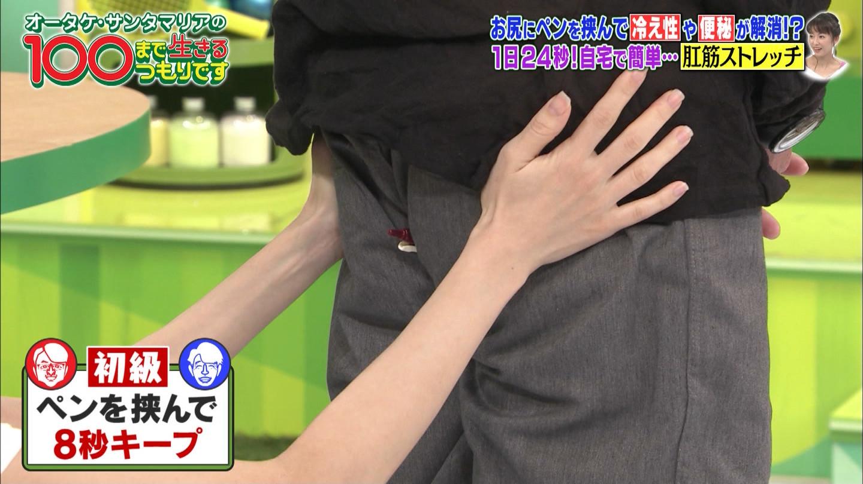 久嬢由起子_整体師_お尻_テレビキャプ画像_18