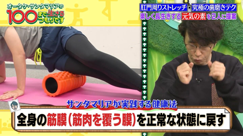 久嬢由起子_整体師_お尻_テレビキャプ画像_24