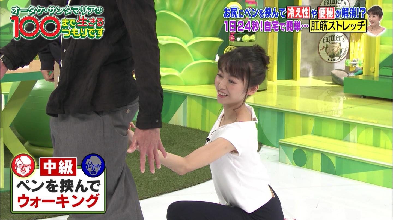 久嬢由起子_整体師_お尻_テレビキャプ画像_35