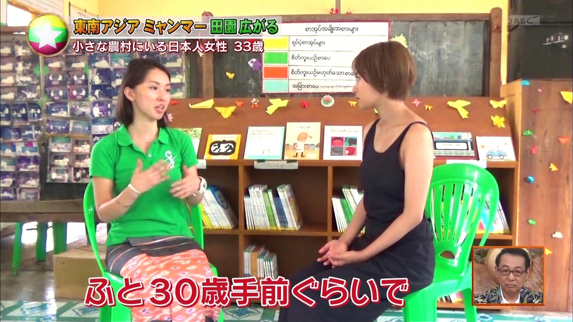夏菜_着衣巨乳_ノースリーブ_テレビキャプ画像_30
