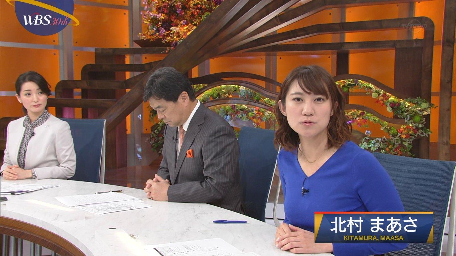 北村まあさ_女子アナ_着衣巨乳_テレビキャプ画像_04