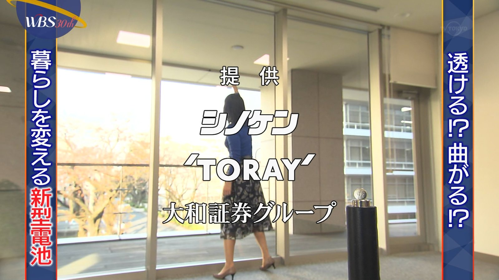 北村まあさ_女子アナ_着衣巨乳_テレビキャプ画像_07