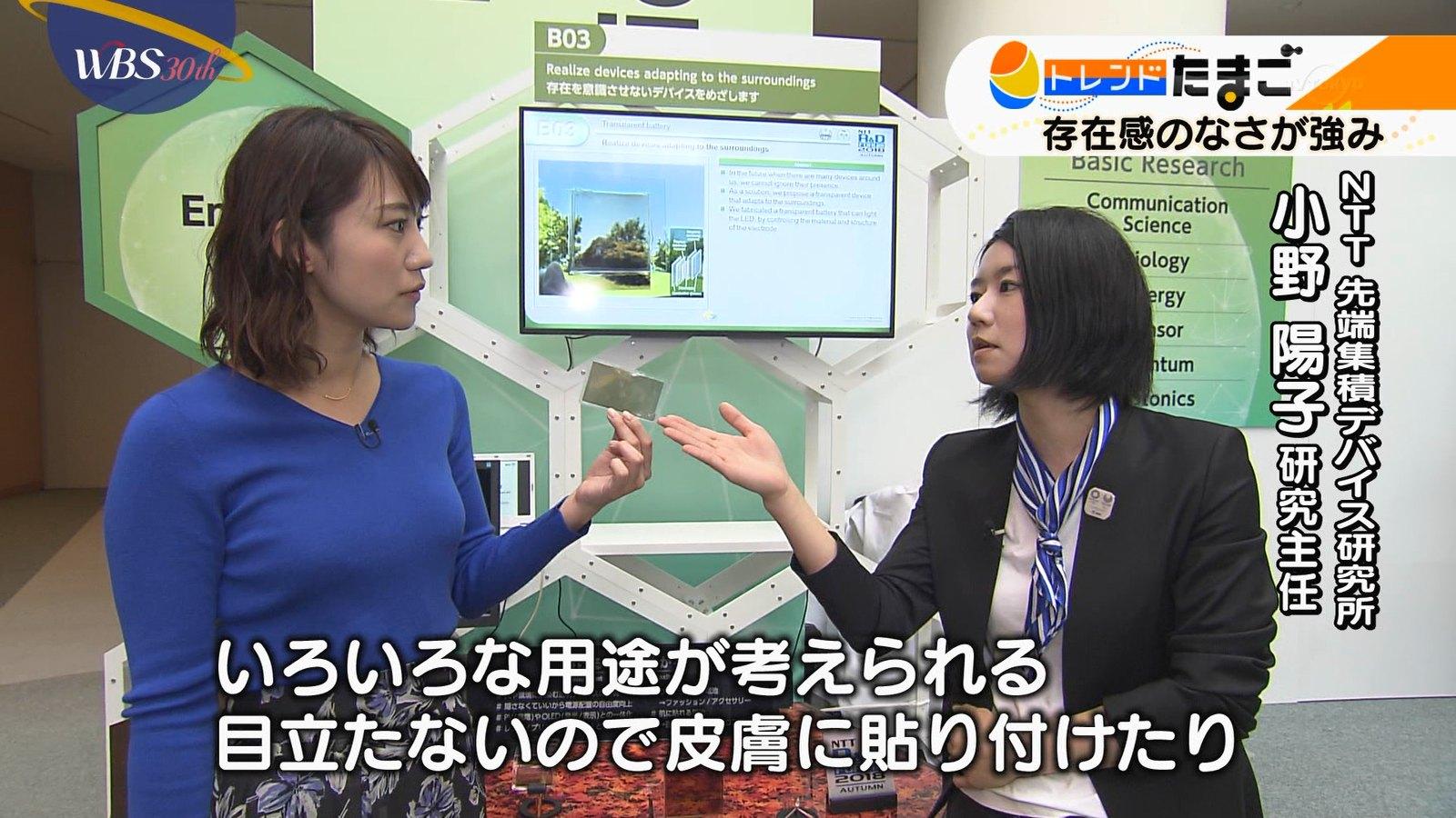 北村まあさ_女子アナ_着衣巨乳_テレビキャプ画像_25