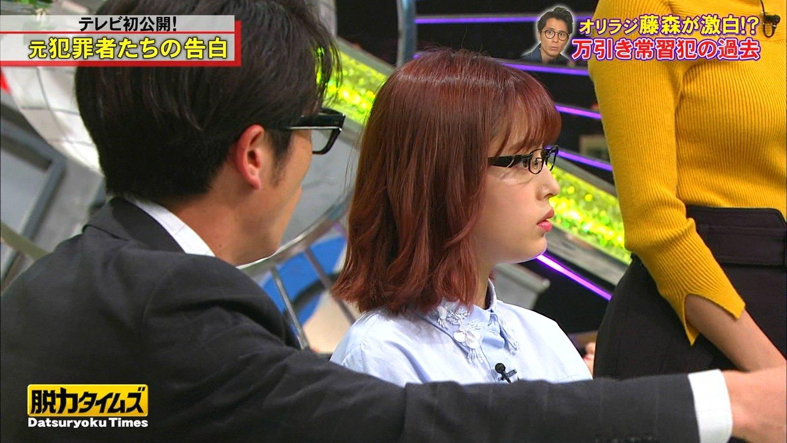 小澤陽子_女子アナ_着衣巨乳_ニット_エロ画像_35