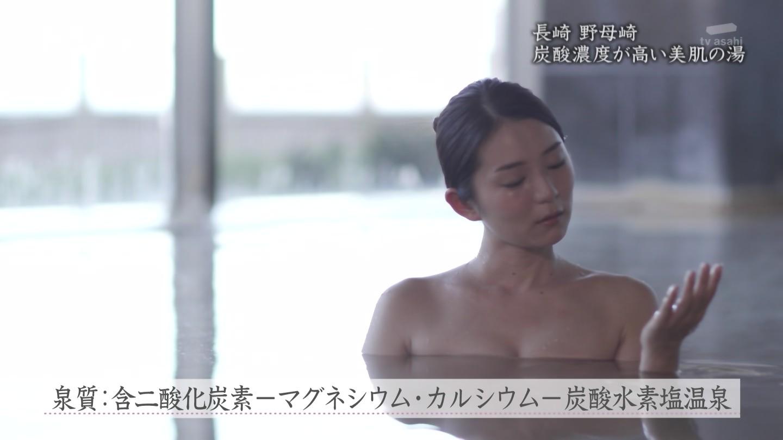 倉澤映枝_おっぱい_谷間_お尻_秘湯ロマン_01