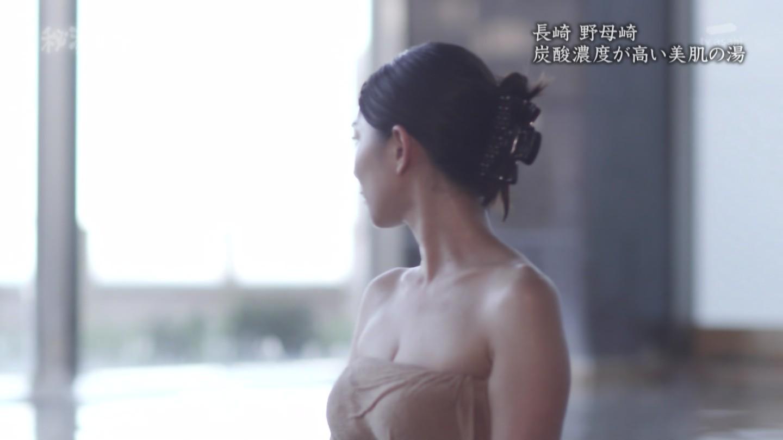 倉澤映枝_おっぱい_谷間_お尻_秘湯ロマン_03