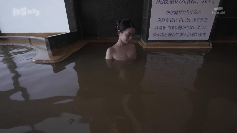 倉澤映枝_おっぱい_谷間_お尻_秘湯ロマン_05